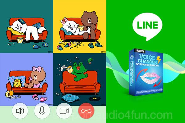 LINE Voice Changer