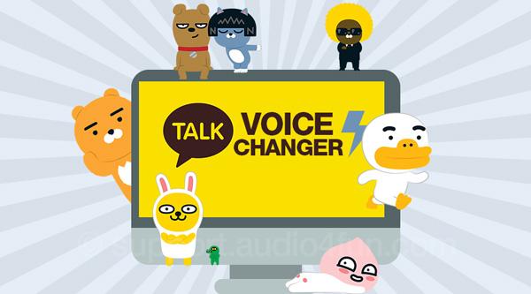 KakaoTalk Voice Changer