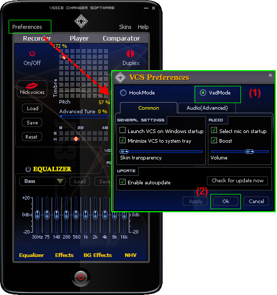 Fig 1: Voice Changer Software Basic Main panel