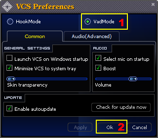 Change from Hook mode to Virtual Audio Driver (VAD) mode [Preferences dialog box]